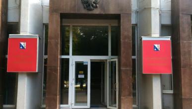 Выборы губернатора Севастополя: кто займет второе место