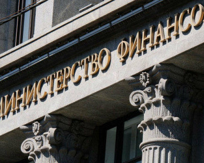 Расходы на содержание Госдумы и Совета Федерации будут сокращены