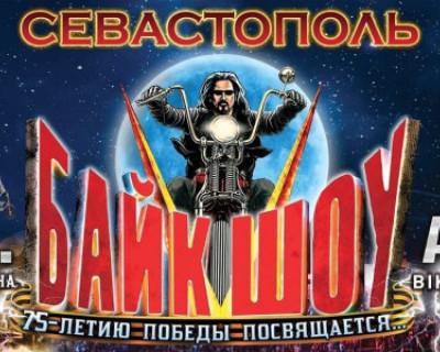 Уже завтра весь Севастополь и тысяча гостей города поедут на гору Гасфорта, чтобы увидеть «Крах Вавилона»