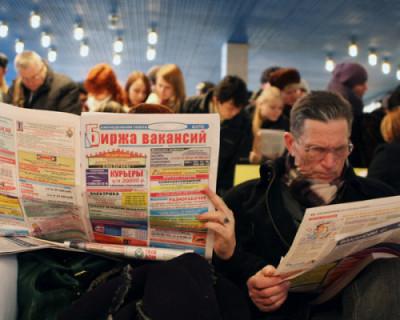 В России выросло число безработных среди молодежи