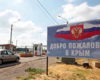 Украинцы не смогут отдохнуть в Крыму: КПП на границе Крыма и Украины закрываются с 9 августа
