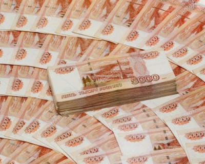Бизнесмен из Крыма доверился судьбе и выиграл миллион