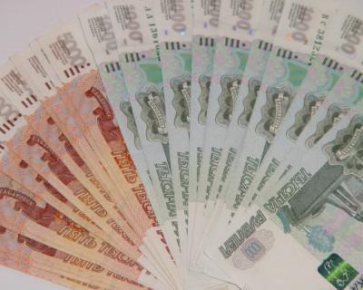 Долги россиян составили почти 20 триллионов рублей