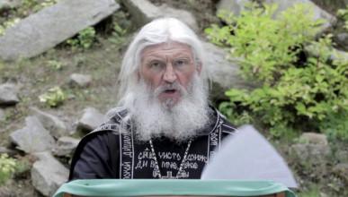 Бывший схимонах Сергий поддержал Лукашенко и призвал к восстановлению в России монархии