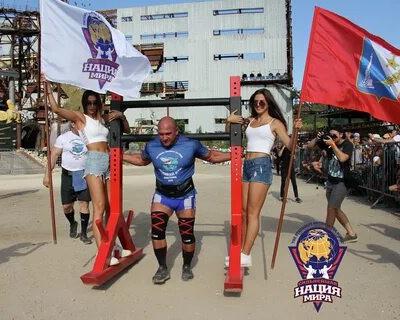 В Севастополе состоится фестиваль силового экстрима «Евразийские игры-2020»