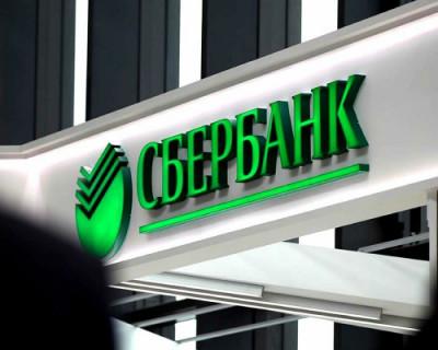 В Сбербанке заверили, что SMS от банка будут и дальше бесплатными