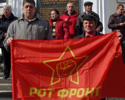 Приходи на митинг. Поддержи Новороссию. Севастополь 7 марта
