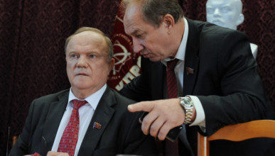 Рашкин против Зюганова