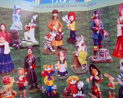 В дни празднования Русской весны в Севастополе будет открыта «Аллея сказок»