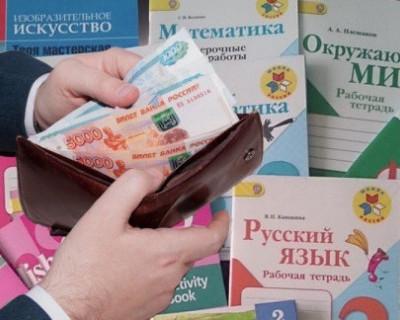 Севастопольские мамы» напоминают: рабочие тетради должны выдаваться в школах ученикам бесплатно