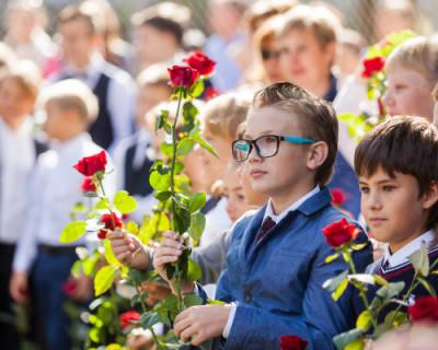 Сколько стоит собрать ребенка в первый класс в Крыму