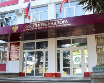 В Крыму мошенники работают под личиной управления Роспотребнадзора