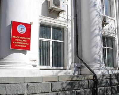 Информация о доходах всех кандидатов в губернаторы Севастополя