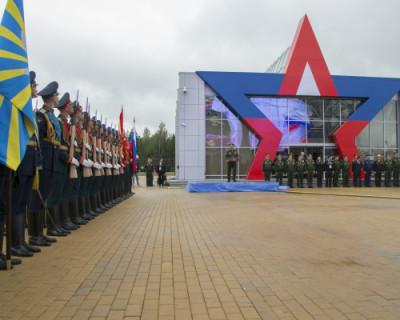В Севастополе пройдет военно-патриотический форум