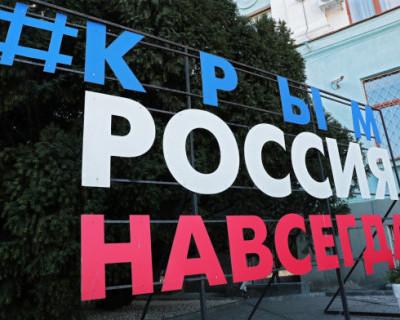Глава Крыма рассказал о том, до каких пор ничего не будет процветать на Украине