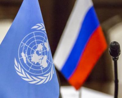 ООН признала Крым территорией России