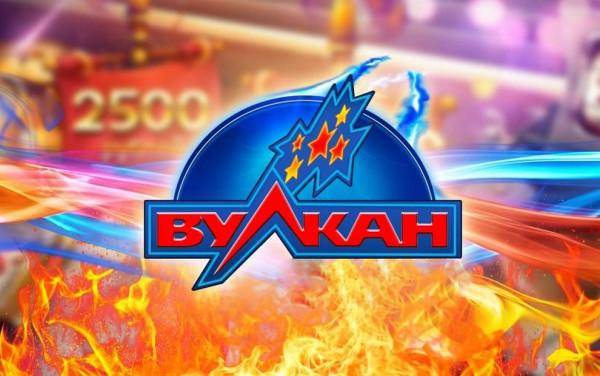 Новости о казино вулкан мультигаминатор казино отзывы