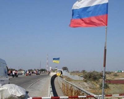 Пограничники начали штрафовать крымчан, которые пытаются выехать или въехать на полуостров по украинскому паспорту