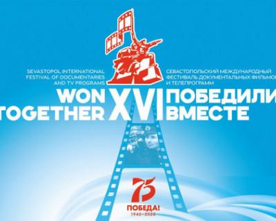 В Севастополе пройдет фестиваль документальных фильмов и телепрограмм «Победили вместе»