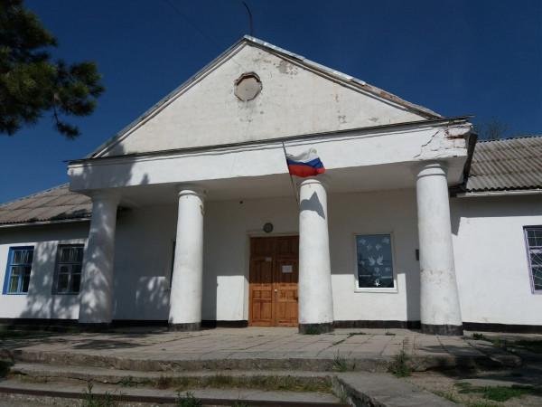 клуб в селе Гончарное Севастополь