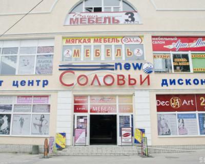 В Севастополе закрыли торговый комплекс на Соловьевских складах