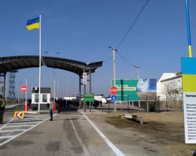 Украина открывает границу с Крымом