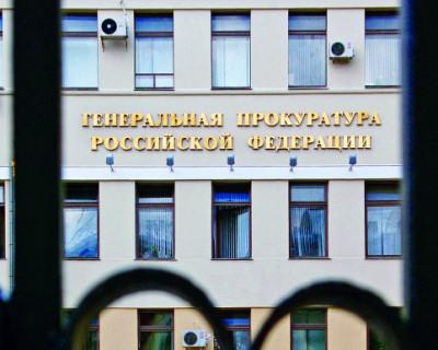 Генпрокуратура России не нашла криминала в отравлении Алексея Навального