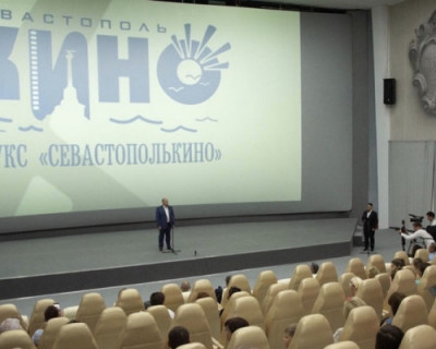В Севастополе после реконструкции открылся кинотеатр «Россия»