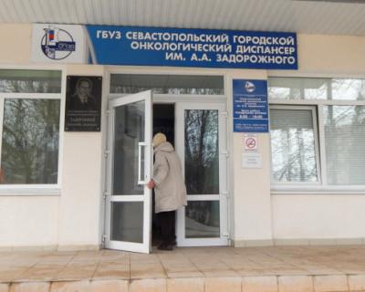 Севастопольский онкобольной мальчик нуждается в помощи