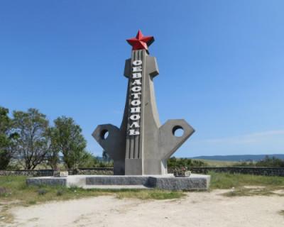 Госсовет Крыма утвердил административную границу Республики Крым и Севастополя