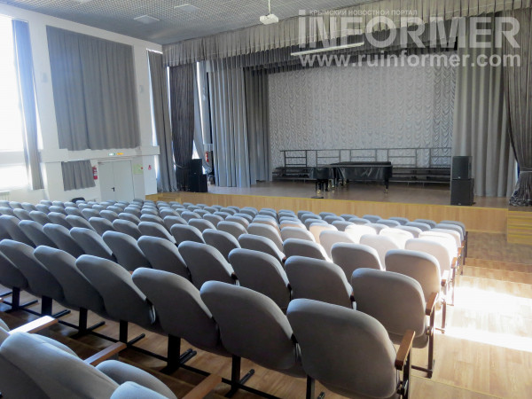 большой концертный зал Севастополь