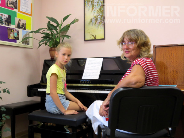 музыка Севастополь школа