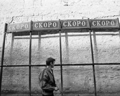 «Защитники» севастопольской культуры отправили оправдательное письмо «ИНФОРМЕРу» (МНОГО БУКВ)