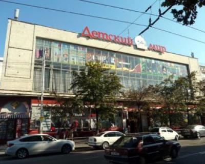 В Севастополе хотят закрыть ТЦ «Детский мир» за нарушение правил пожарной безопасности