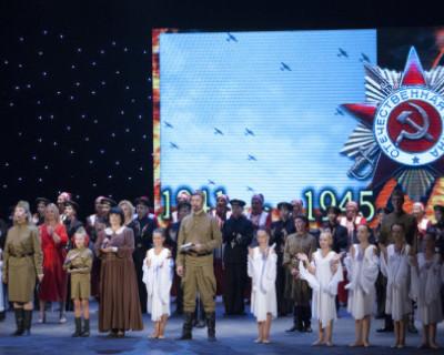 Концерт-реквием, посвященный 75-ой годовщине Великой Победы