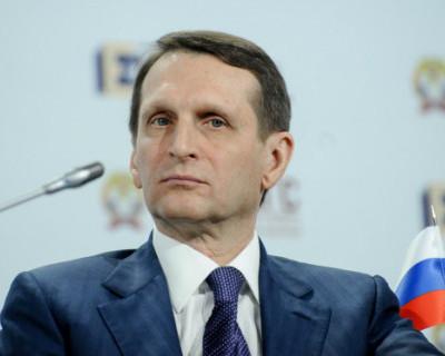 Сергей Нарышкин считает, что отравление Навального может быть провокацией западных спецслужб