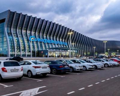 В аэропорту Симферополя мать с ребенком не пустили на борт самолета из-за игрушечного пистолета (ВИДЕО)
