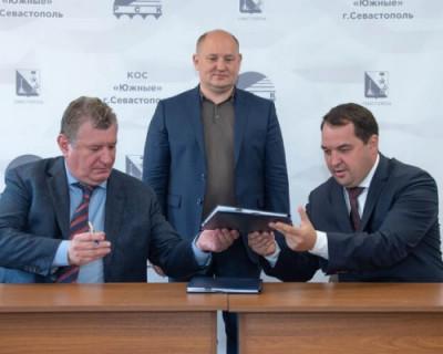 Контракт на строительство КОС «Южные» подписан