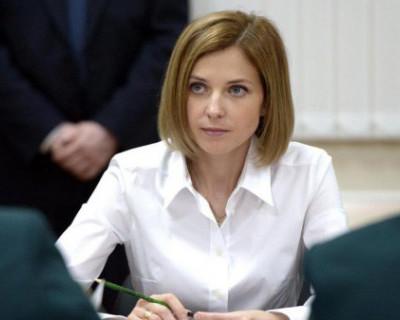 ООН пригласила Наталью Поклонскую к сотрудничеству по вопросу водоснабжения Крыма