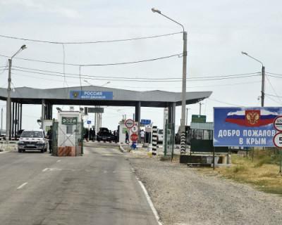 С начала года на границе Крыма и Украины изъяли почти 2 тонны продуктов
