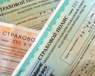 Эксперт: «Страховщики выигрывают в гонке с мошенничеством по ОСАГО»