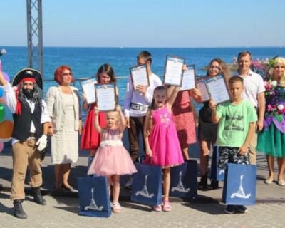 В Севастополе наградили победителей детского конкурса рисунков по охране труда