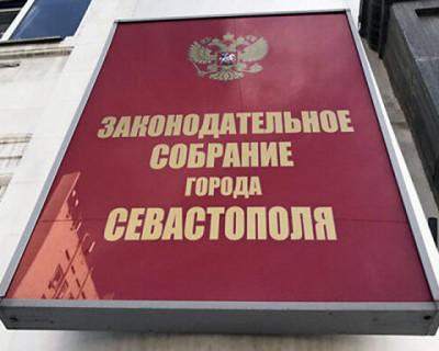 Кто заменит Владимира Немцева на посту председателя Заксобрания Севастополя?