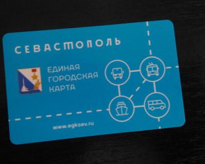 Карты ЕГКС будут работать на базе отечественного чипа