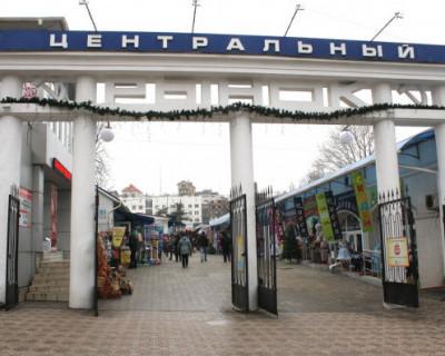 Чиновники и депутаты Севастополя отметили наградами лучшие рынки города