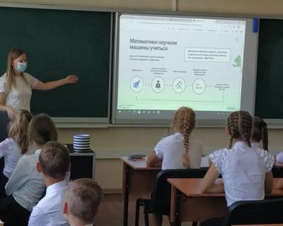 В Севастополе прошел «Урок цифры»