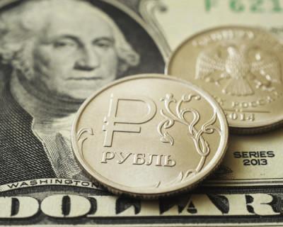 Каким будет курс рубля к концу года?