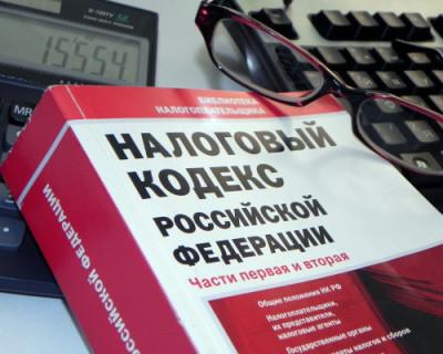 Промостраница поможет севастопольцам в уплате налогов