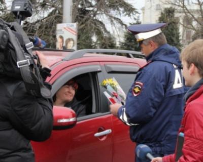 Сотрудники ОГИБДД УМВД России по г.Севастополю поздравили женщин-автомобилистов с 8 марта