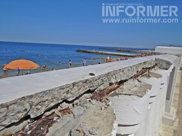 пляж парк победы Севастополь купальный сезон закрытие